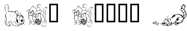 LCR Cat's Meow font