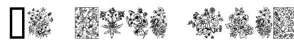 In your garden font