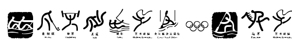 Olympic Beijing Picto font
