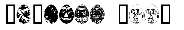 African Eggs font